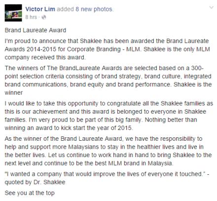 brand laureate award