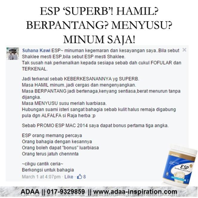 ESP MAC 16