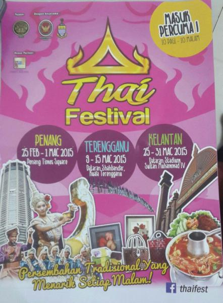 THAI FESTIVAL 2015